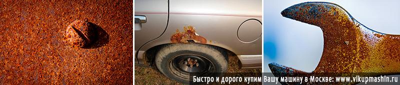 art 177 kak borotsya s korroziej avtomobilya